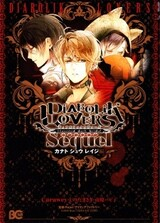Diabolik Lovers: Sequel