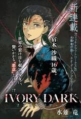 Ivory Dark