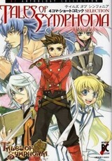 BC Anthology Collection: Tales of Symphonia 4-koma Short Comic Selection