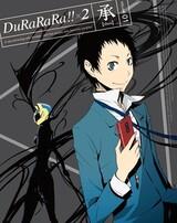 Durarara!! 18 Shiryaku