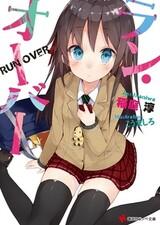 Run Over