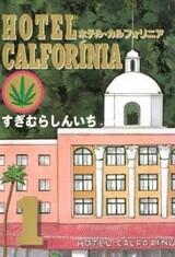 Hotel Califorínia