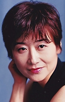 Ёсико Сакакибара