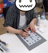 Junji Gotou