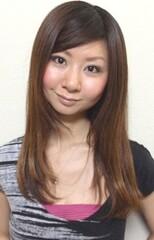 Yuka Keichou
