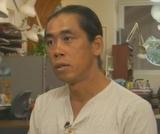 Youji Takeshige