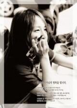 Jea-Eun Kim