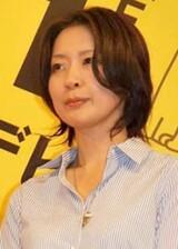 Kazune Kawahara