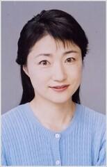 Yu Mizuno