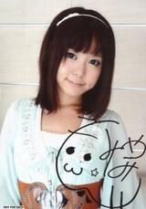 Minami Momoya