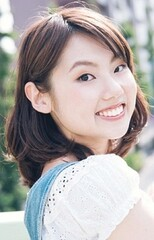Ami Naito