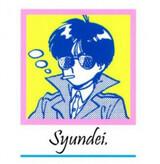 Syundei