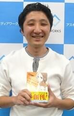 Mado Nozaki