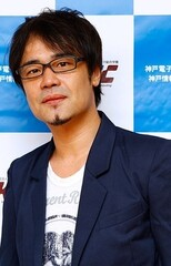 Hideo Ishikawa