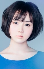 Rin Akatsuki