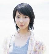 Natsumi Kiyoura