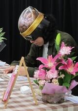 Katsuhisa Kigitsu