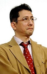 Takayuki Hamana