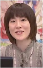 Ema Kogure