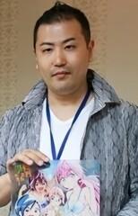 Taishi Tsutsui