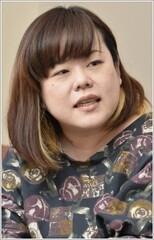 Yoshiko Iseki