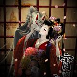 kissu_chi