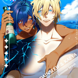 Hikari Itou