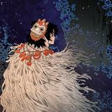 Hoseki
