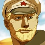 Товарищ Комиссар